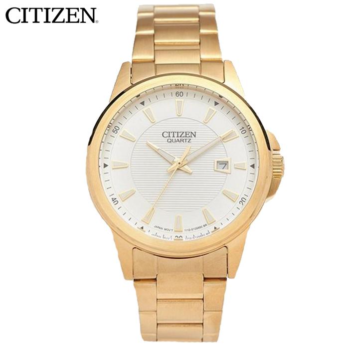 e3a2d336ab7b reloj citizen dorado hombre