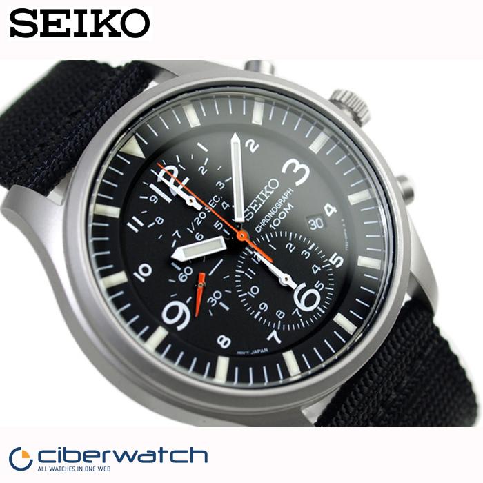 ceeea8b2f5d8 Reloj Seiko SNDA57P1 Cronógrafo